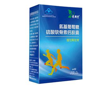悦顺堂氨基葡萄糖硫酸软骨素钙雷电竞下载官方版