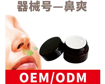 鼻炎贴牌代加工OEM