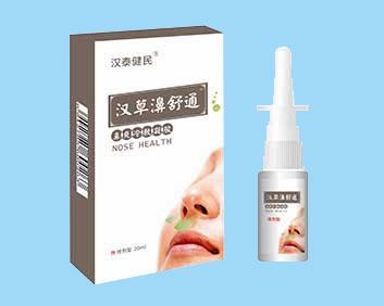 鼻炎喷剂过敏性鼻窦炎汉草濞舒通鼻爽冷敷凝胶