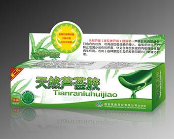 天然芦荟胶