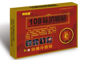 虎奇金 108味消痛冷敷贴