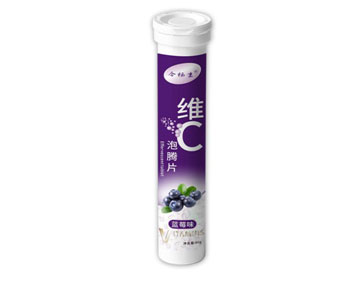 维C蓝莓味泡腾片