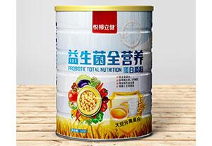 益生菌全营养蛋白质粉