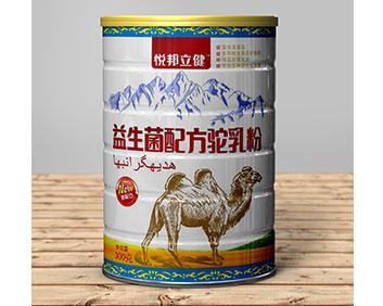 悦邦立健益生菌配方驼乳粉