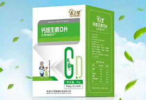 钙维生素D