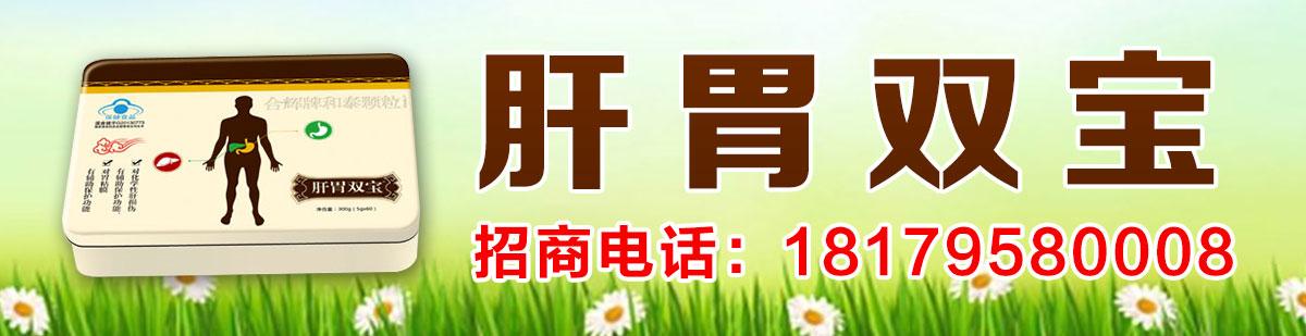 江西国光药业有限公司
