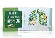 金银花藿香清肺茶增强免疫力改善肺功能袋泡茶厂家支持OEM