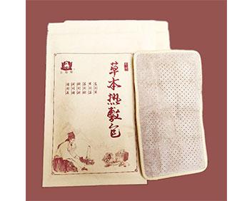 中药热敷包(增效垫)