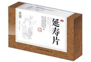 同仁堂延寿片-首乌 养生 OTC