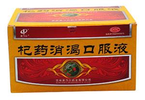 康乃尔-杞药消渴口服液(OTC)