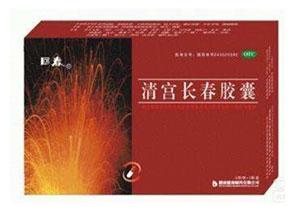 颈复康清宫长春雷电竞下载官方版-回春_OTC