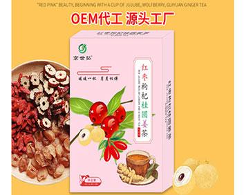 红枣枸杞桂圆姜茶