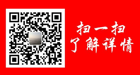 1168医药保健品网-【大力勃肾康衍生贴(男专用)】招商代理彩页