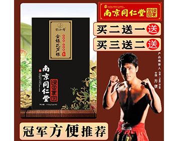 南京同仁堂金银花芦根茶