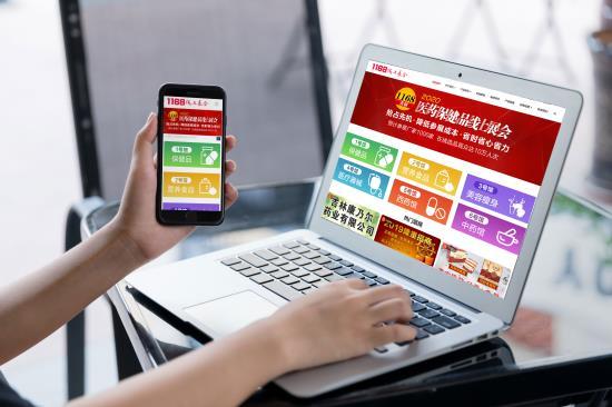 """""""1168医药保健品招商网""""开创展会新模式!"""