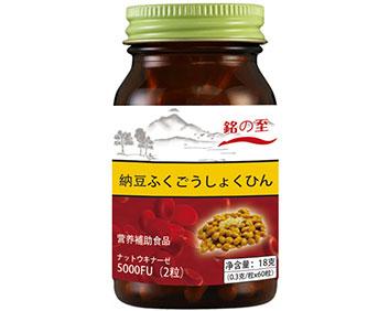 日本原装进口纳豆