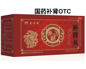 raybet雷电竞app补肾OTC