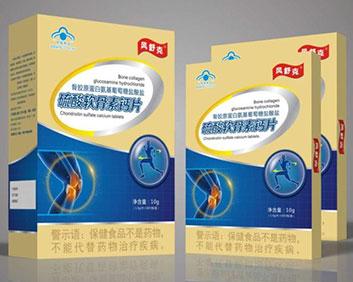 硫酸软骨素钙片