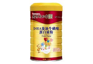 DHA藻油牛磺酸蛋白质粉