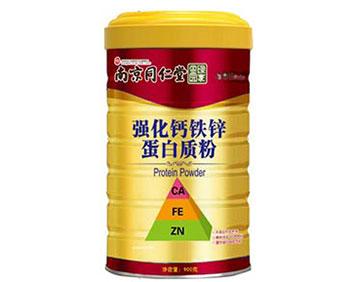 南京同仁堂绿金家园强化钙铁锌蛋白质粉