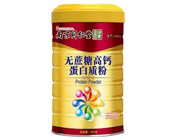 南京同仁堂绿金家园无蔗糖高钙蛋白质粉