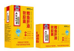 南京同仁堂鳕鱼肝油