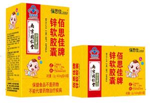 佰思佳牌锌软雷电竞下载官方版(1-17岁)
