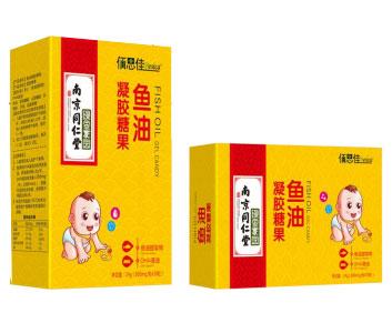 南京同仁堂鱼油凝胶糖果