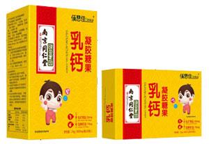 南京同仁堂乳钙凝胶糖果
