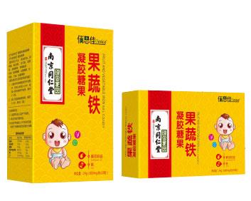 南京同仁堂果蔬铁凝胶糖果