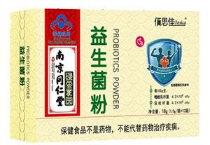南京同仁堂益生菌粉