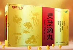 raybet雷电竞app-仙草之首 灵芝滴丸 OTC