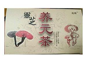 【利辉】养生茶