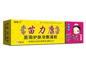 苗力康医用护肤冷敷凝胶.