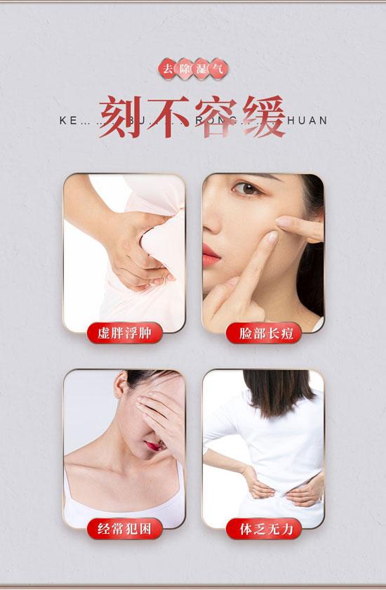 1168医药保健品网-【南京同仁堂红豆薏米茶】招商代理彩页