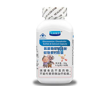 氨基葡萄糖硫酸软骨素钙胶囊.