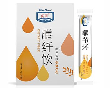 贞美膳纤饮万松堂厂家OEM固体饮料微商炒作
