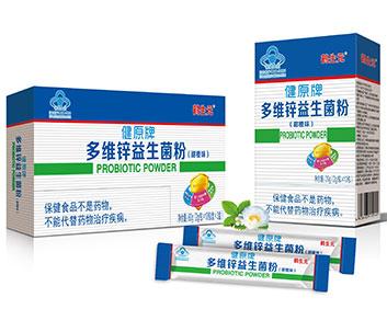 多维锌益生菌粉
