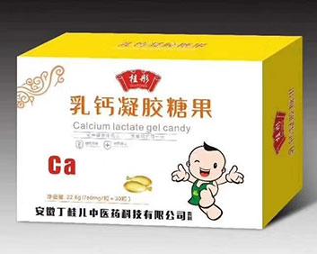 桂彤乳钙凝胶糖果