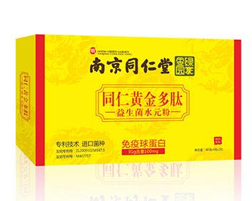 同仁黄金多肽益生菌水元粉