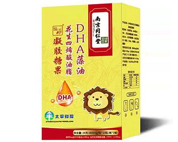 DHA藻油+ARA凝胶糖果