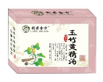 玉竹黄精汤