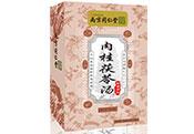 南京同仁堂肉桂茯苓汤.
