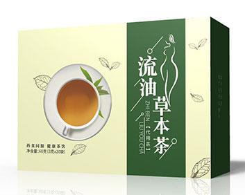 万松堂OEM流油茶排毒减肥瘦身清减花草茶