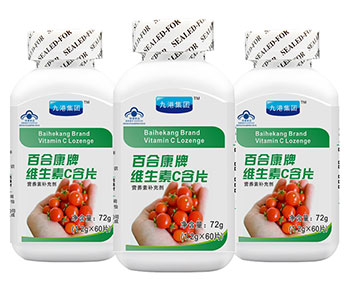 百合康牌 维生素C含片