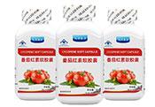九港集团番茄红素软雷电竞下载官方版