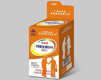 甄德康钙维生素D片(成人)