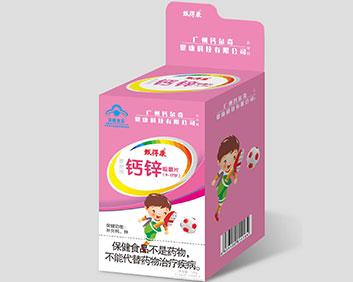 甄德康钙锌咀嚼片(4-17岁)