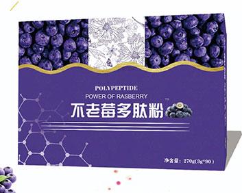 不老莓多肽粉
