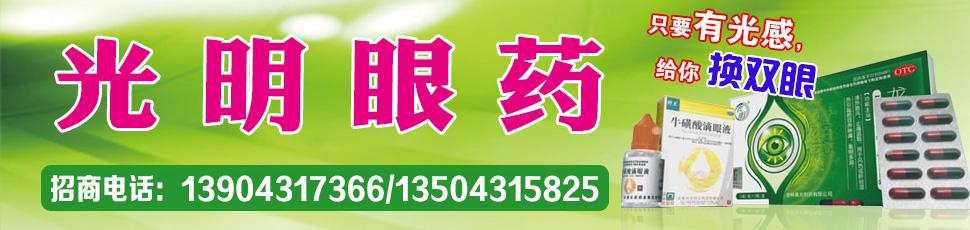 辽宁康泰药业有限公司
